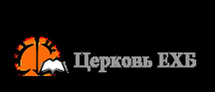 Salvation Slavic Baptist Church