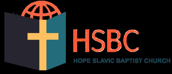 Hope Slavic Baptist Church